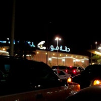 Photo taken at Dana Mall by mohmed H. on 3/26/2013