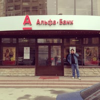 Photo taken at Альфа-Банк by Александр Л. on 4/25/2013