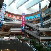 Photo taken at Super Brand Mall by Lien Z. on 6/22/2013