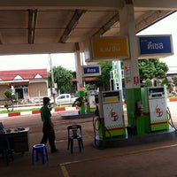 Photo taken at สถานีบริการน้ำมัน พีที (ปิโตเลียมไทยคอร์ปอเรชั่น จำกัด ) by อาฟู่ เ. on 7/17/2013
