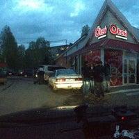Photo taken at Окей 6 by Александр Ш. on 6/1/2013