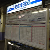 Photo taken at Keisei-Tsudanuma Station (KS26/SL24) by しゃほ ま. on 8/29/2013