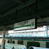 Photo taken at Nishi-nippori Station by しゃほ ま. on 4/13/2013