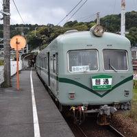 Photo taken at Kanaya Station by yancha on 5/6/2017
