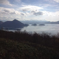 Photo taken at 洞爺湖町 by Chava C. on 11/6/2014