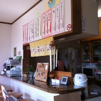 Photo taken at 山のうどん屋 by へへ馬鹿一だい c. on 4/8/2013
