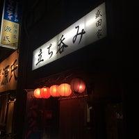 Photo taken at 立ち呑み 盛田家 by へへ馬鹿一だい c. on 7/21/2015