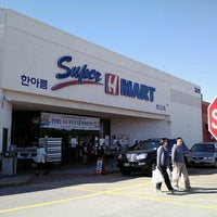 Photo taken at Super H-Mart by Supote M. on 3/2/2013