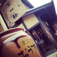 Photo taken at おうすの里 二年坂店 by べぇ◎ on 4/13/2014