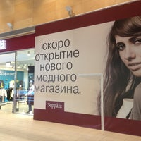 Photo taken at Seppala @МЕГА by Irina I. on 2/20/2013