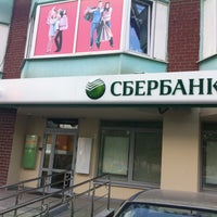 Photo taken at Сбербанк by Юрий С. on 9/15/2013