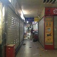 Photo taken at 赛格数码广场 SEG Electronic Market by Kaplina N. on 1/28/2013