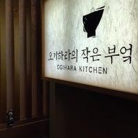 Photo taken at 오기하라의 작은 부엌 by 살찐고양이 미. on 4/28/2016