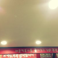 Photo taken at 신전떡볶이 by 살찐고양이 미. on 6/30/2013