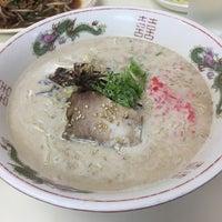 Photo taken at 餃子の王将 伊敷店 by taku69 on 5/25/2017