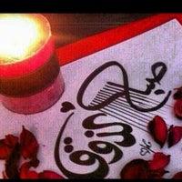 Photo taken at صباح الخير عليكم by Al3m A. on 4/6/2013