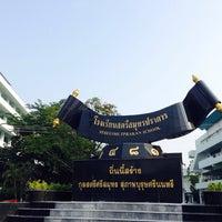 Photo taken at Streesmutprakan School by JackWealth . on 10/27/2013