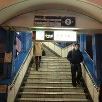 Photo taken at Osakako Station (C11) by ふみ ふ. on 11/25/2012