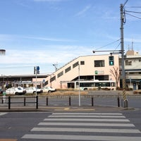 Photo taken at Tennodai Station by ふみ ふ. on 2/22/2013