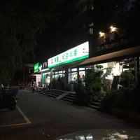 Photo taken at 乐园韩国食品 by asanoshanghai on 9/23/2015