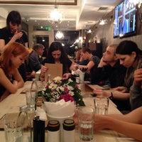 Photo taken at Catch'A maK by Пламен Б. on 11/2/2013
