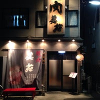 Photo taken at 焼肉 美苑 by page 8. on 12/6/2014