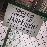 Photo taken at стрелковый клуб by Александр С. on 3/9/2014