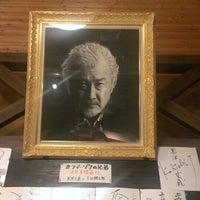 Photo taken at ニ九ニ六 ニクジロウ by Koji M. on 6/28/2014