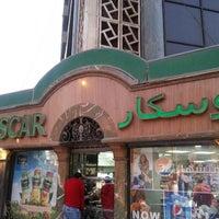 Photo taken at Oscar Grand Stores by Abdelrahman E. on 2/23/2014