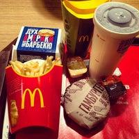 Photo taken at McDonald's by Anton S. on 7/21/2013