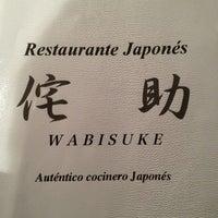 Photo taken at Wabisuke by Daniel A. on 3/14/2013