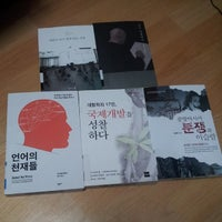 Photo taken at Lee Jin-Ah Memorial Library by Jun Miguel L. on 12/5/2013