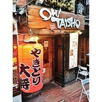 Photo taken at Oh! Taisho by Izzy D. on 4/24/2013