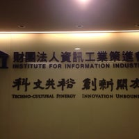 Photo taken at 科技大樓 Technology Building by Kelly T. on 7/1/2014