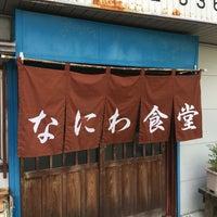 Photo taken at なにわ食堂 by ami k. on 7/12/2016