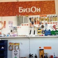Photo taken at ЭЛИТА by Oleg L. on 6/21/2013