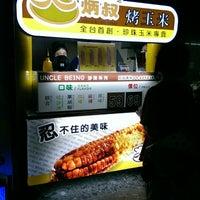 Photo taken at 炳叔烤玉米木柵店 by Luffy S. on 7/2/2014