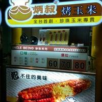 Photo taken at 炳叔烤玉米木柵店 by Luffy S. on 4/24/2015