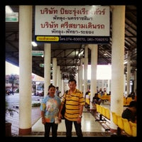 Photo taken at Phatthalung Bus Terminal by Rachan B. on 10/16/2012