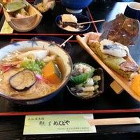 Photo taken at めんどや by Susumu M. on 11/26/2013