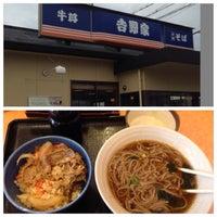 Photo taken at そば処 吉野家 宇治槙島店 by Kiminari M. on 4/28/2014