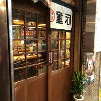 Photo taken at 河童ラーメン本舗 千日前店 by William K. on 2/20/2018