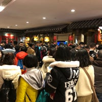 Photo taken at Nanjing Impressions by William K. on 12/31/2017