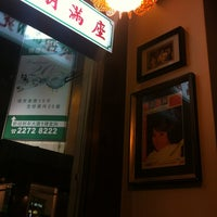 Photo taken at Café Matchbox by William K. on 9/25/2012