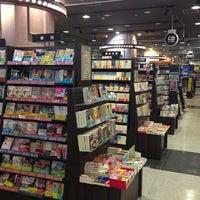 Photo taken at TSUTAYA 中洲gate's店 by William K. on 7/1/2013