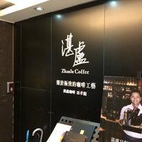 Photo taken at 湛盧咖啡 Zhanlu Coffee by William K. on 5/21/2018
