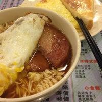 Photo taken at 東輝茶餐廳 by William K. on 8/3/2014