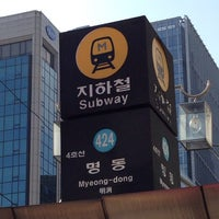 Photo taken at Myeong-dong Stn. by William K. on 2/9/2013