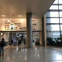 Photo taken at 地铁禄口机场站 Lukou Int'l Airport Station by William K. on 12/30/2017