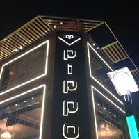 5/19/2015にMurat KaradaşがPippo Loungeで撮った写真